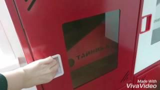 Металлические пожарные шкафы собственного производства с  кассетой  ТАЙНИК-KZ для пожарного рукава(, 2017-02-28T12:53:32.000Z)