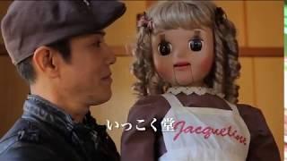 DVD「ただいま、ジャクリーン」2014年7月25日(金)発売! http://www.t...
