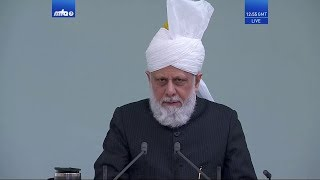 Friday Sermon 3 April 2020 (Urdu): Men of Excellence