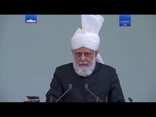 Friday Sermon 3 April 2020 (Urdu): Men of Excellence