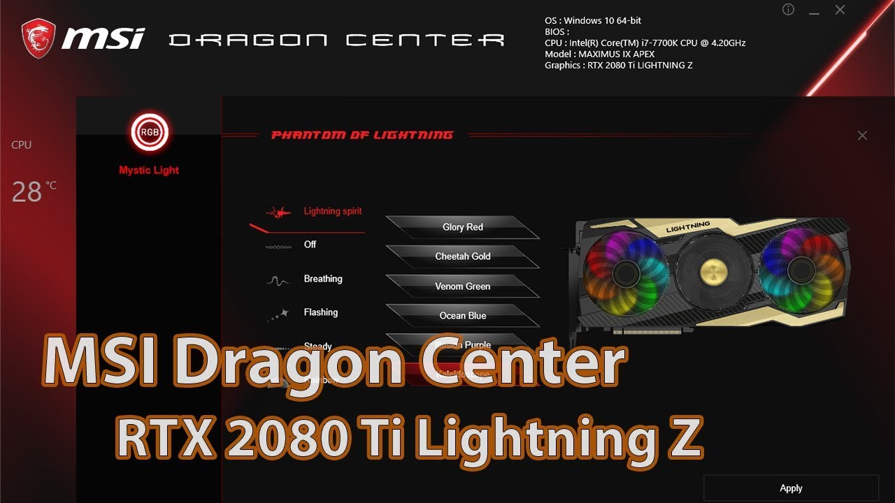 MSI Dragon Center & RTX 2080 Ti Lightning Z