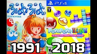 EVOLUTION - Puyo Puyo Games (1991-2018)