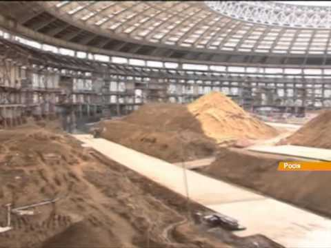 Русские в поте лица готовятся к следующему Чемпионату мира и разбирают Лужники