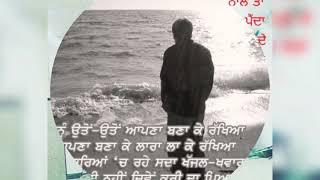 Yaara Mp3 Song Download Sharry Mann – djpadhala.com