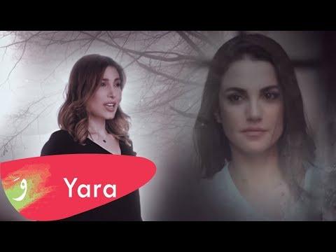 Yara - Min Aal [Music Video 2018] / يارا - مين قال