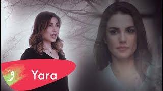 Смотреть клип Yara - Min Aal