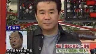 gattsu vs tokasiki 20060806.