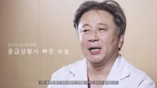 대장항문전문병원 구병원 소개
