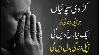 Best powerful motivational video about success and failures urdu hindi | inspirational speech