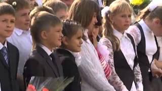 Как Белгород отметил День знаний