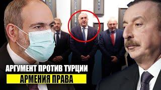 Армения права, сопредседатели поддержали Мамедьярова:  аргумент Алиева