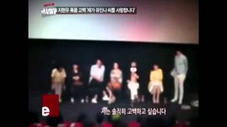 [enewsWorld] Ji Hyun Woo Loves Yoo In Na (ENG SUB)