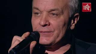 Смотреть клип Александр Дюмин - Отпусти Меня