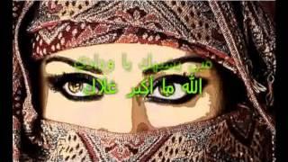 رهيب و الله رهيب - عبد المجيد عبد الله - - Karaoke
