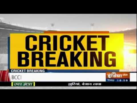 CoA Lifts Ban On Hardik Pandya And KL Rahul   Breaking News