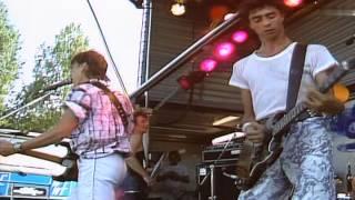 Telephone - Ce que ea veux 1984