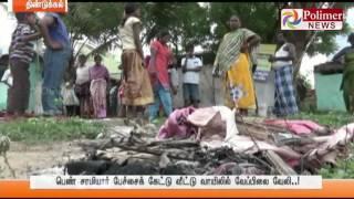 Kallipatti Haunted Village - Ghost burns dresses; People are scared | Polimer News