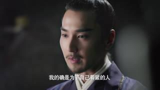 永遠の桃花 三生三世 第52話
