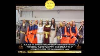 EN/29.05.2016 GADALA راقصات من (الفولكلور) الرقص المصري التقليدي |مدرسة الرقص الشرقي في اليونان