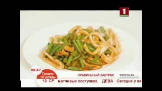 Кальмар с зеленой фасолью