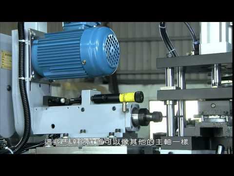 Hann Kuen Company Profiles (HARDY) - 翰坤五金機械公司介紹