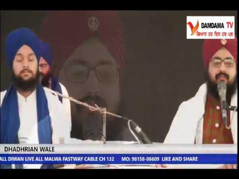 Maa Gujri BHAI ANGREJ SINGH JI KHALSA PARMESHARDWAR 2