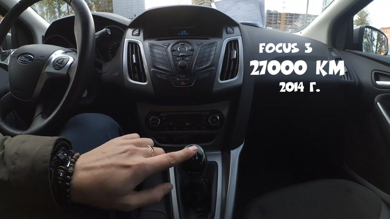 Авто ру спб на http://buy-car.su/ - YouTube