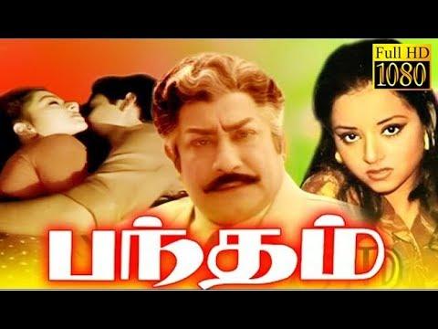 Bantham | Sivaji,Kajal Kiran,Shalini | Tamil Superhit Movie HD