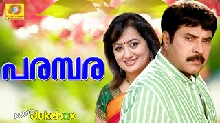 Malayalam Film Songs | Parampara | Malayalam Movie Songs | Mammootty & Sumalatha | Jukebox