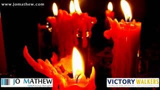 Kodi Uyarthuvin Jayathin | TPM Sangeetha Susrusha - Song 542