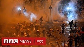 七一遊行 香港:警方向示威者施放催淚彈- BBC News 中文  逃犯條例 反送中 