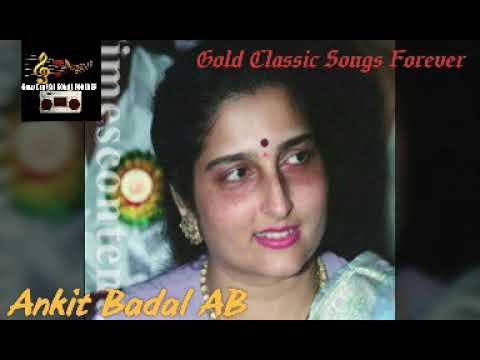 Aaja Sanam Madhur Chandni Me Hum - Anuradha Paudwal, Prasun Mukherji - Ankit Badal AB