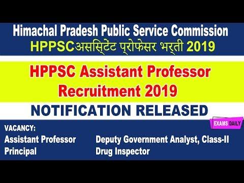HPPSC Assistant Professor Recruitment 2019