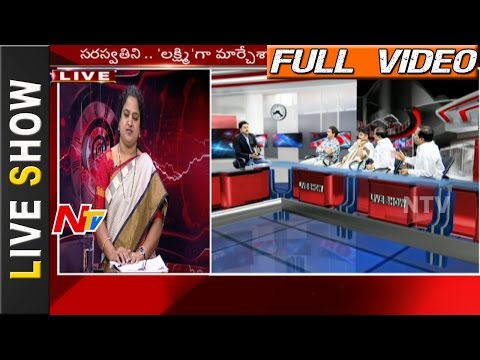 Central Government Neglects Trade Unions Strike || BJP Comments on Strike || Live Show Full