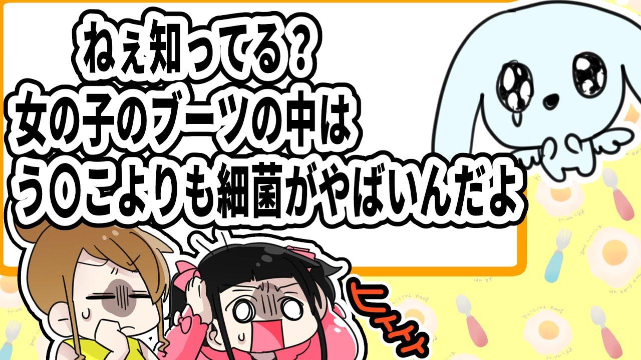 【アニメ】ねぇ知ってる?常識だよ・・・??