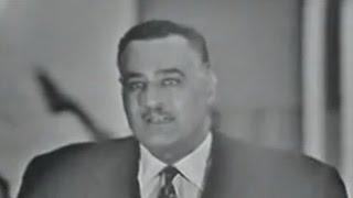 جمال عبد الناصر: المعونة الأمريكية