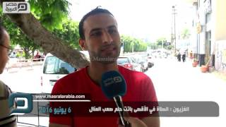 مصر العربية | الغزيون : الصلاة في الأقصى باتت حلم صعب المنال
