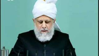 (Bulgarian) Friday Sermon 14th January 2011 - Islam Ahmadiyya