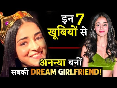 These 7 Qualities Of Ananya Panday Make Her Every Boy's Dream Girlfriend! Mp3