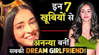 These 7 Qualities Of Ananya Panday Make Her Every Boy's Dream Girlfriend!