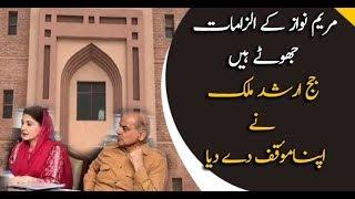 NAB court Judge Arshad Malik declares Maryam Nawaz's alleged video false and fake