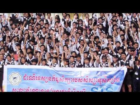 SIS School Cambodia