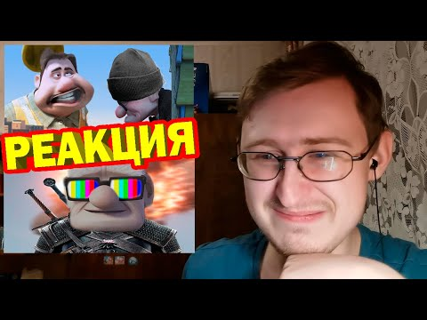 Up - RYTP 1 & 2 | Zverobox | RUSSIAN REACTION