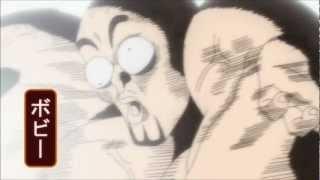 Binbougami ga! Bobby Dies (Nappa Style) 貧乏神が! 貧乏神が! 検索動画 20