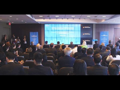 Shanghai Officials Host First-Ever Shanghai Financial Innovation Forum in NY