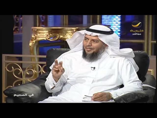 الدكتور خالد الحليبي ضيف برنامج في الصميم مع عبدالله المديفر