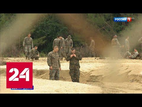 Солдаты США стали причиной вспышки COVID-19 в Японии - Россия 24