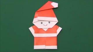 Japanese Origami「Santa Claus」簡単!サンタクロースの折り方 thumbnail