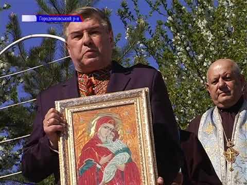 У Городенківському районі відбулась молебень біля ротонди Матері Божої (відео)