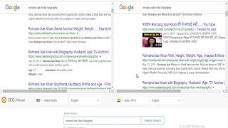 seo minion review  new chrome extension by Keywordeverywhere #part1